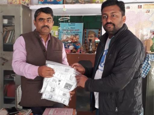 Project # V 26-upper primary school, Keshripur, bhulanpur, varanasi