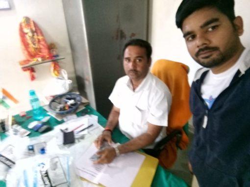 Project V 36-Jay narayan singh intermediate college, harpalpur, lohta, varanasi